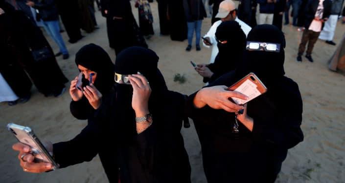 Güneş tutulması, Suudi Arabistan'dan da rahatça gözlemlendi.