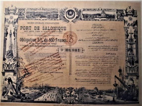II. Abdülhamit, İstanbul, İzmir, Selanik, Beyrut gibi önemli limanların işletmesini yabancı şirketlere sattı. II. Abdülhamit, Selanik Limanı imtiyazını 1896'da Edmond Bartissol'a verdi.